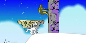 Spiel - Jade Wolf 2